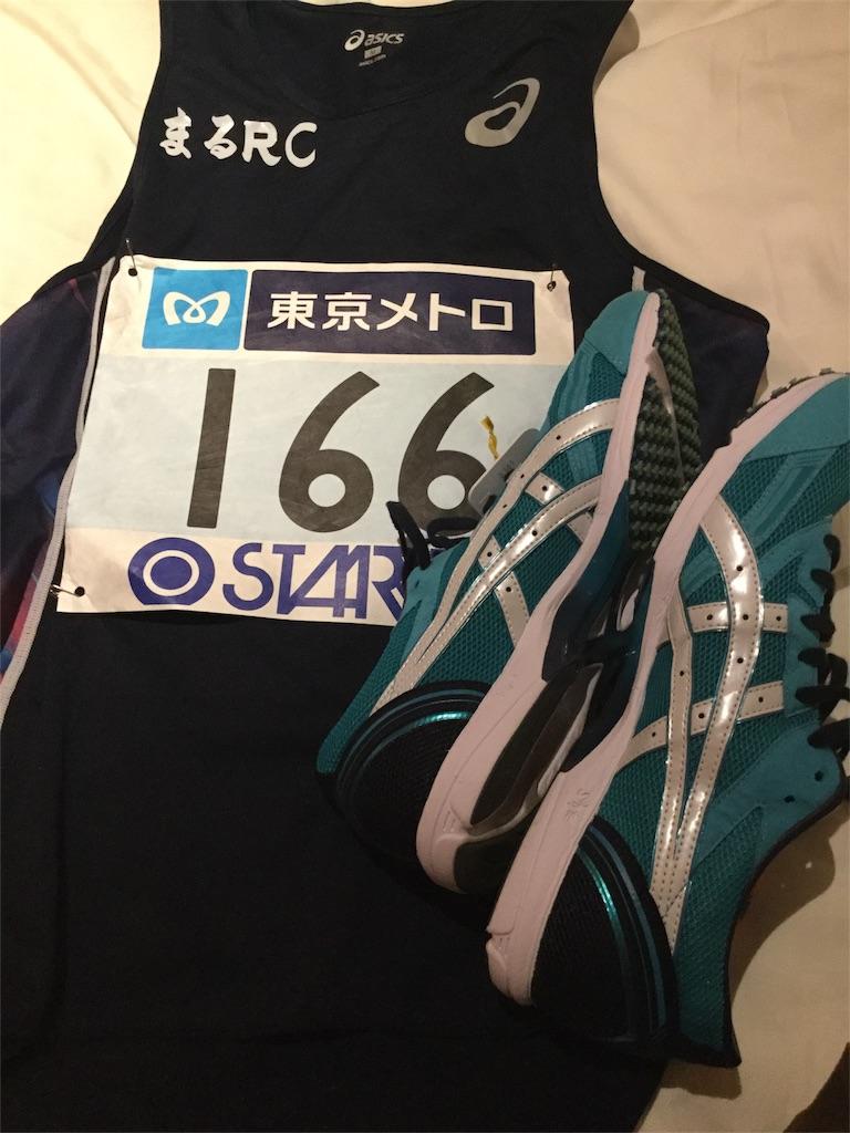 f:id:takemaru-yamasaki:20180224173956j:image