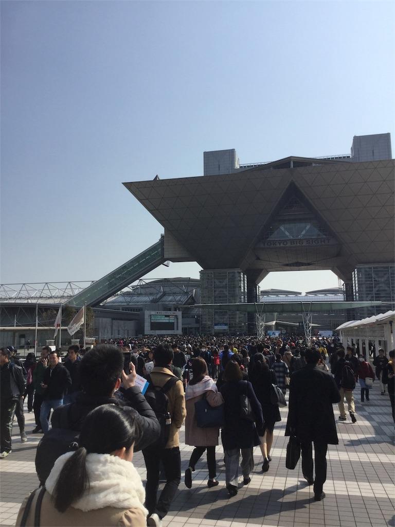 f:id:takemaru-yamasaki:20180228223015j:image