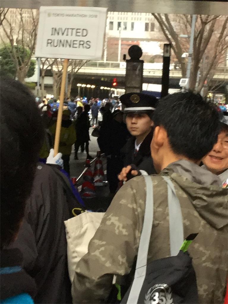 f:id:takemaru-yamasaki:20180228225511j:image