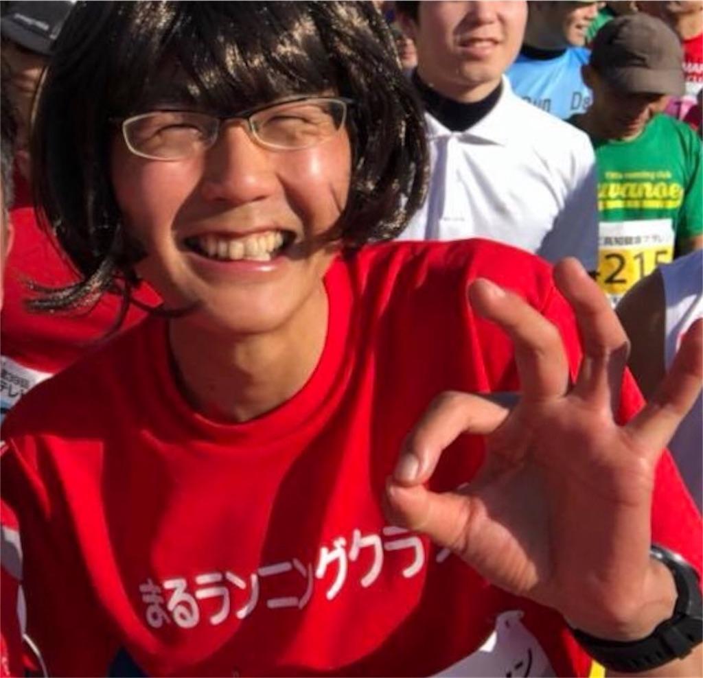 f:id:takemaru-yamasaki:20180314205613j:image
