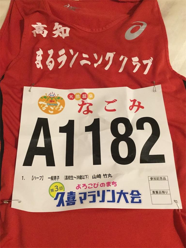 f:id:takemaru-yamasaki:20180324222453j:image