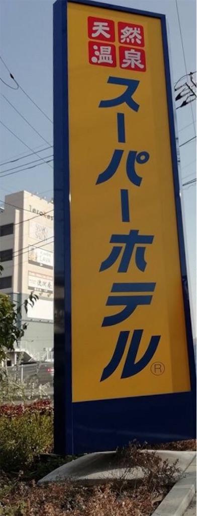 f:id:takemaru-yamasaki:20180331083252j:image