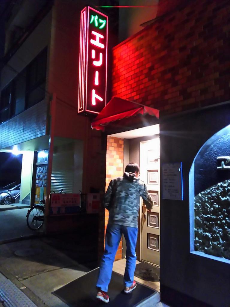 f:id:takemaru-yamasaki:20180331225206j:image