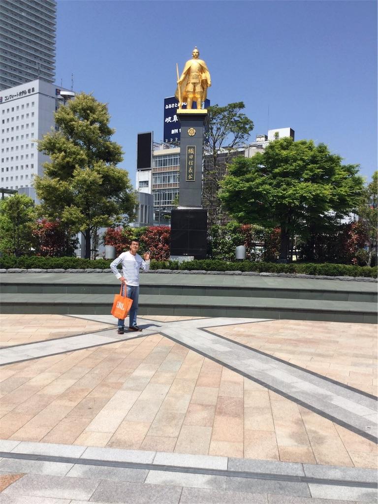 f:id:takemaru-yamasaki:20180424172033j:image