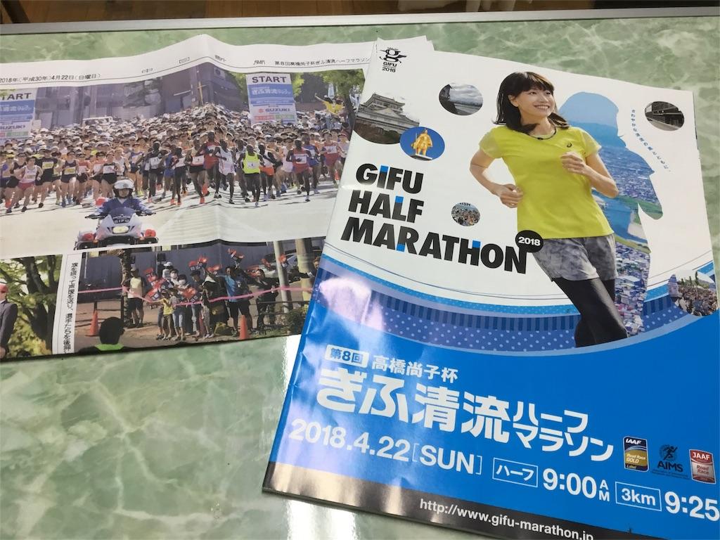 f:id:takemaru-yamasaki:20180424175006j:image