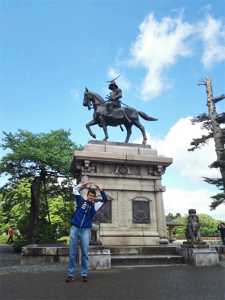 f:id:takemaru-yamasaki:20180516150711j:image