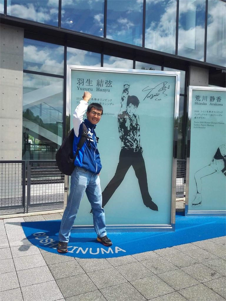 f:id:takemaru-yamasaki:20180516151935j:image