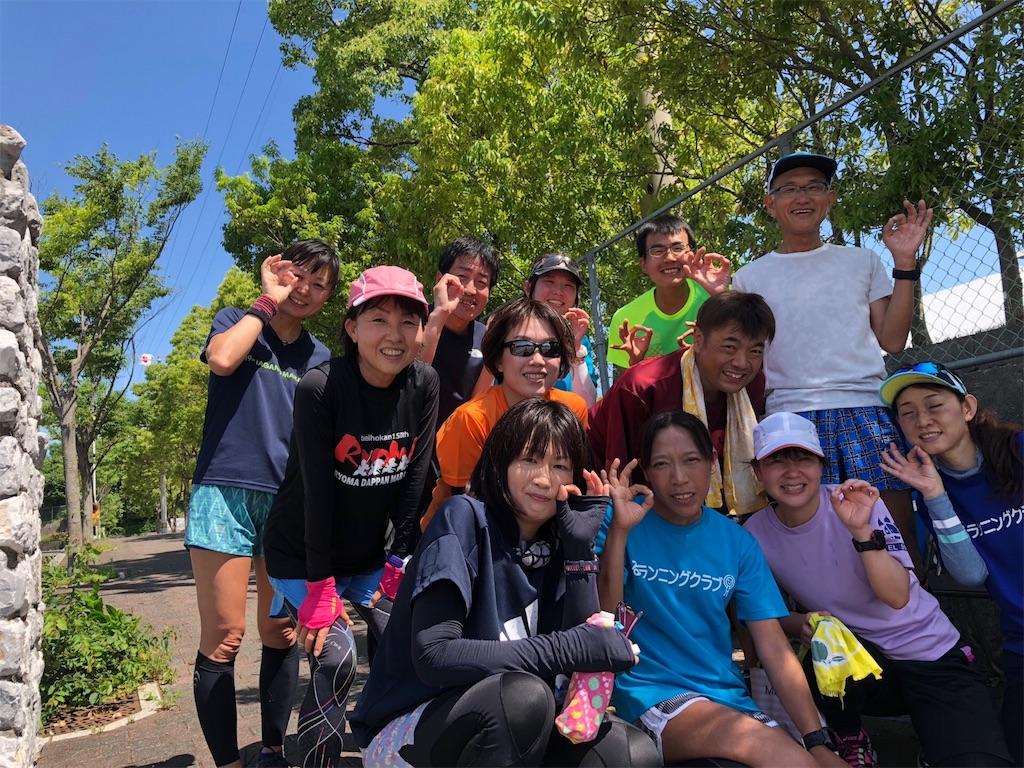 f:id:takemaru-yamasaki:20180528211248j:plain