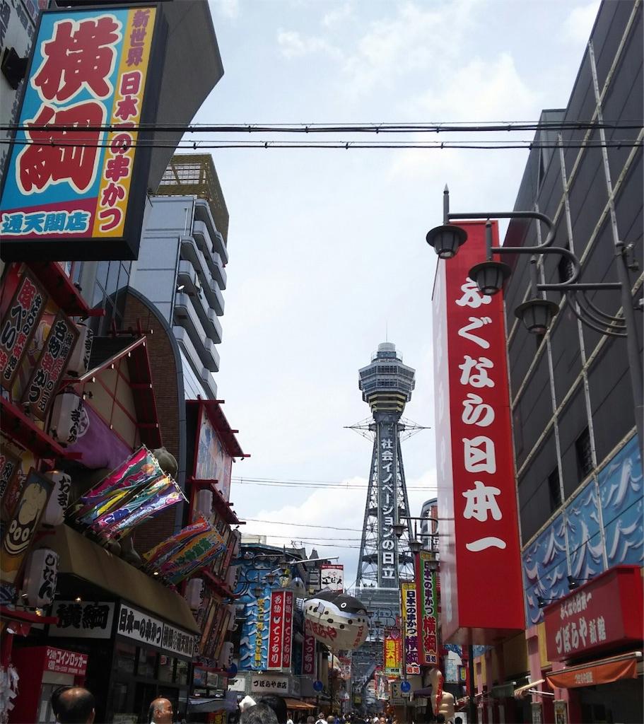 f:id:takemaru-yamasaki:20180620125621j:image