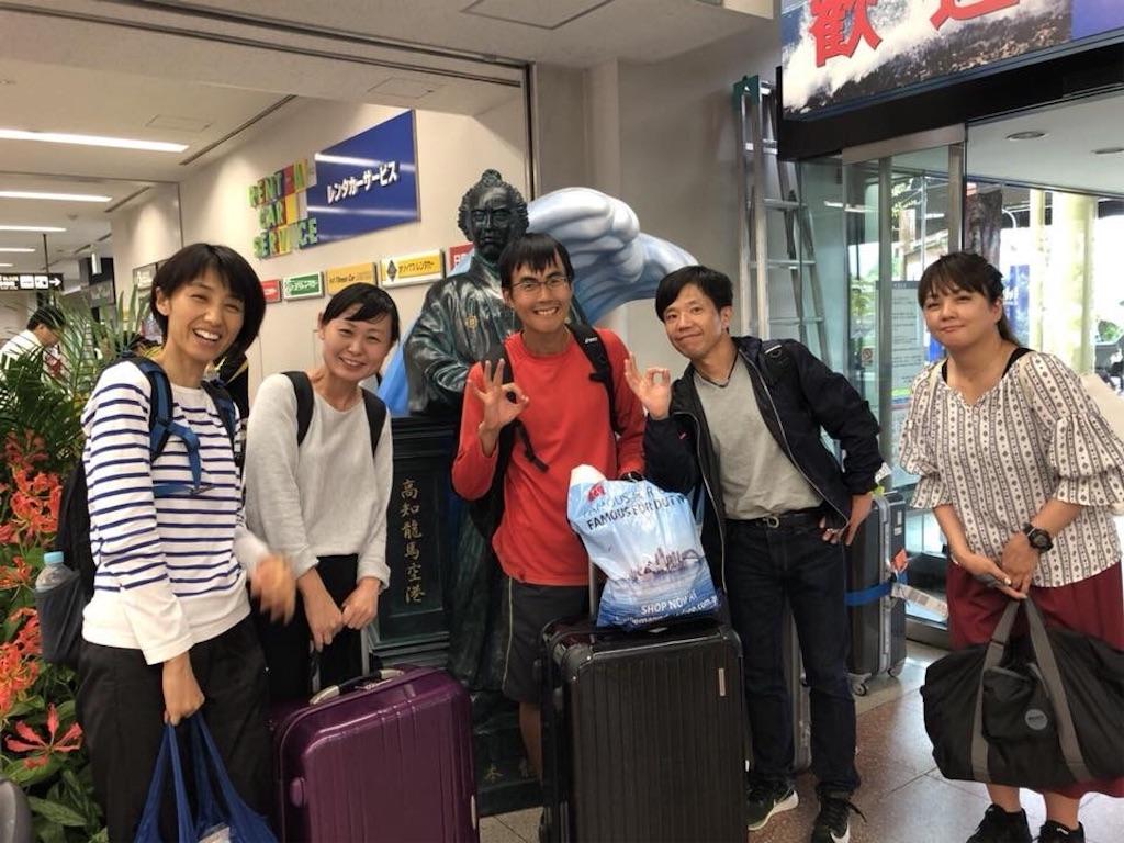f:id:takemaru-yamasaki:20180708081657j:image