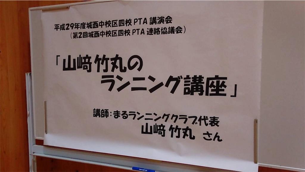 f:id:takemaru-yamasaki:20180816155957j:image