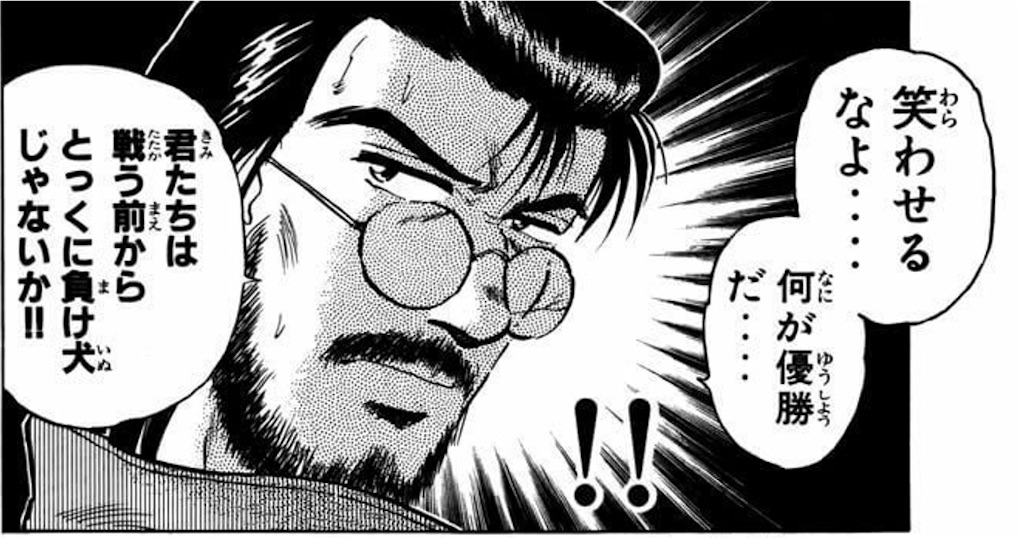 f:id:takemaru-yamasaki:20180822205640j:image