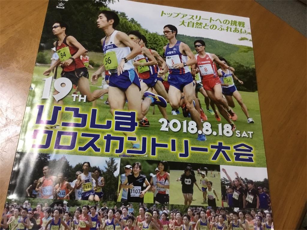 f:id:takemaru-yamasaki:20180822222136j:image
