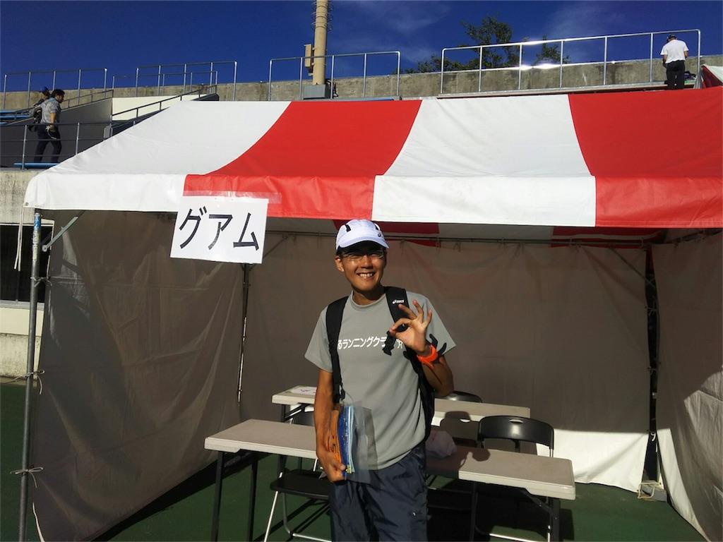 f:id:takemaru-yamasaki:20180829232328j:image