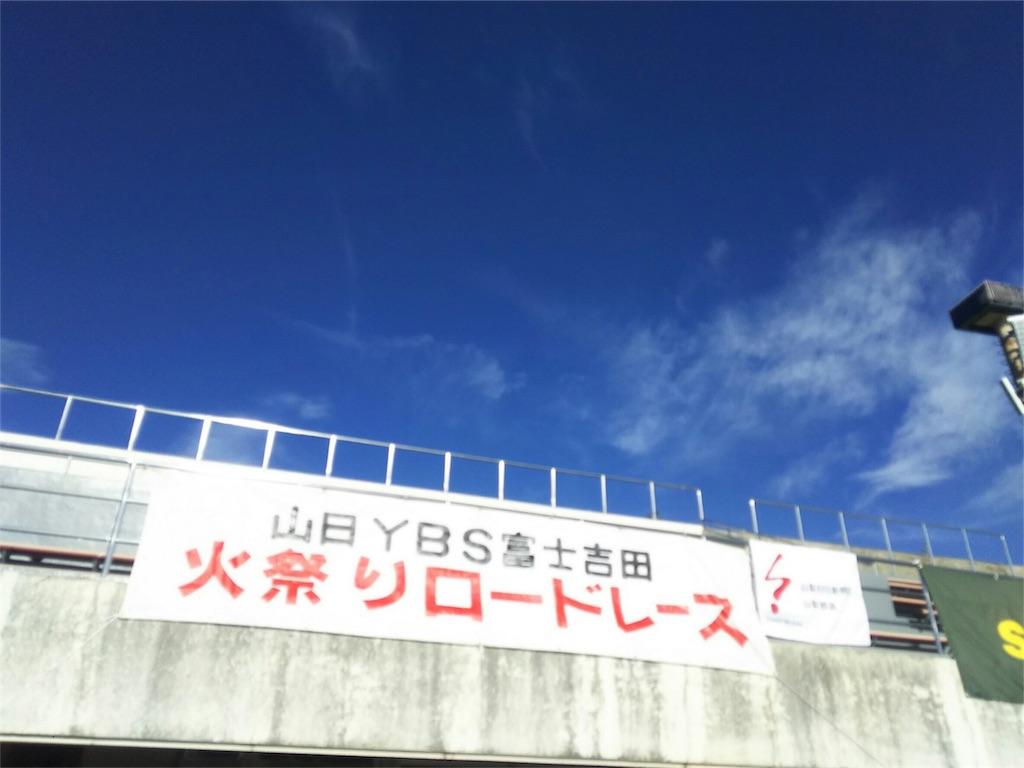 f:id:takemaru-yamasaki:20180829232340j:image
