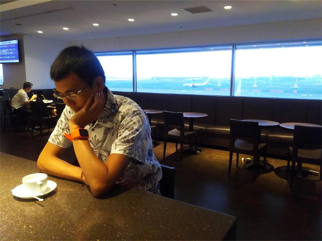 f:id:takemaru-yamasaki:20180830103201j:image