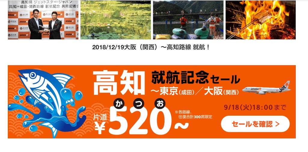 f:id:takemaru-yamasaki:20180914225437j:image