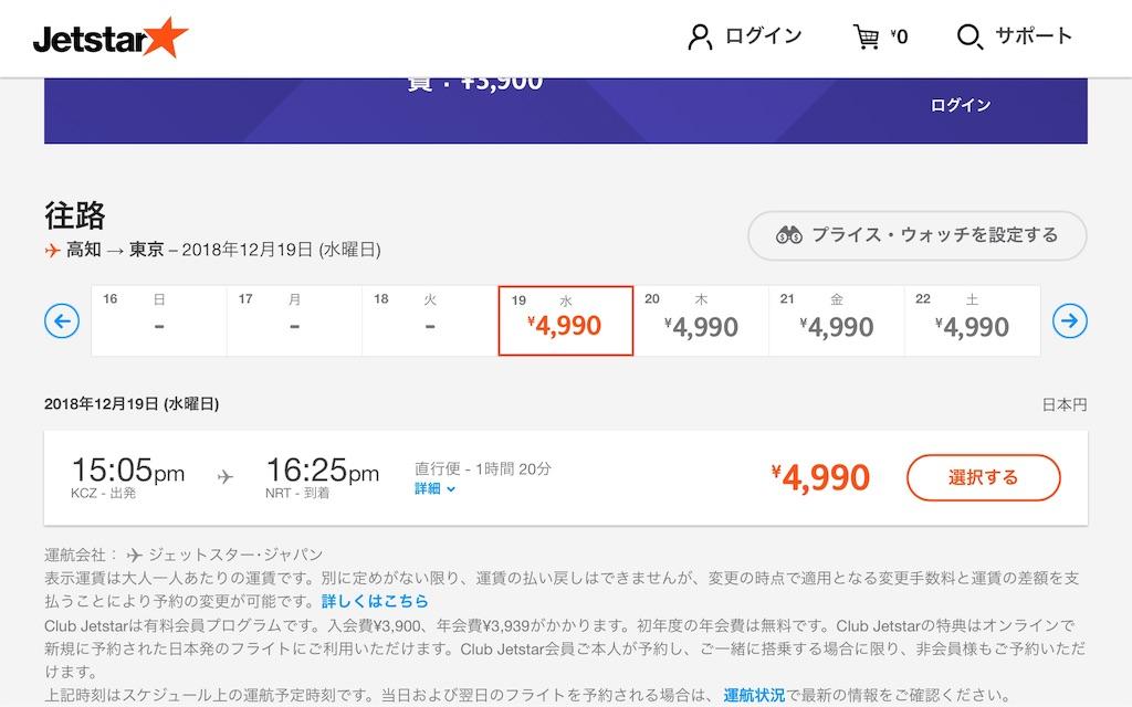 f:id:takemaru-yamasaki:20180915211442j:image