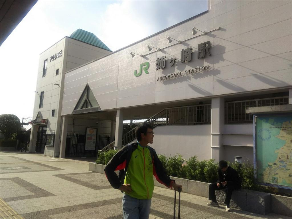 f:id:takemaru-yamasaki:20181024155012j:image