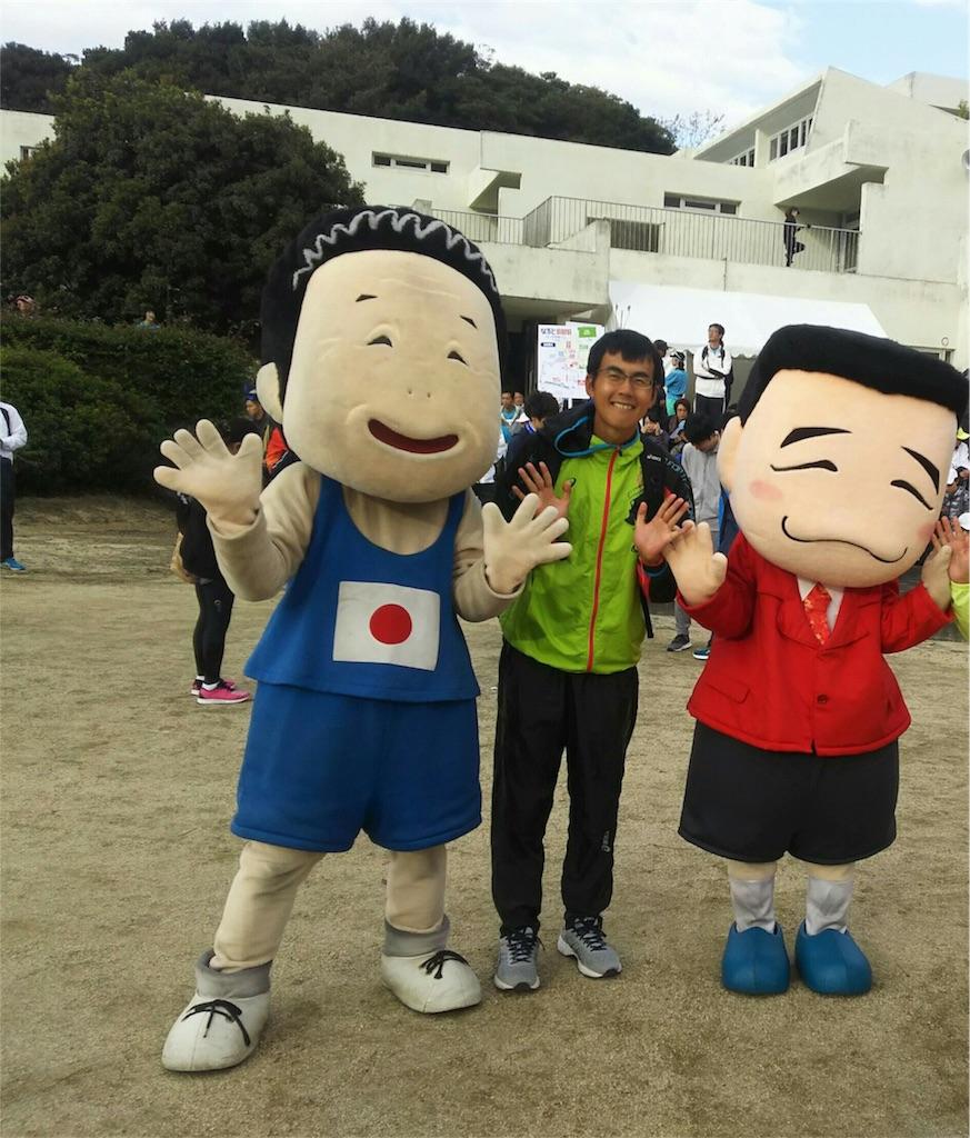 f:id:takemaru-yamasaki:20181029201525j:image