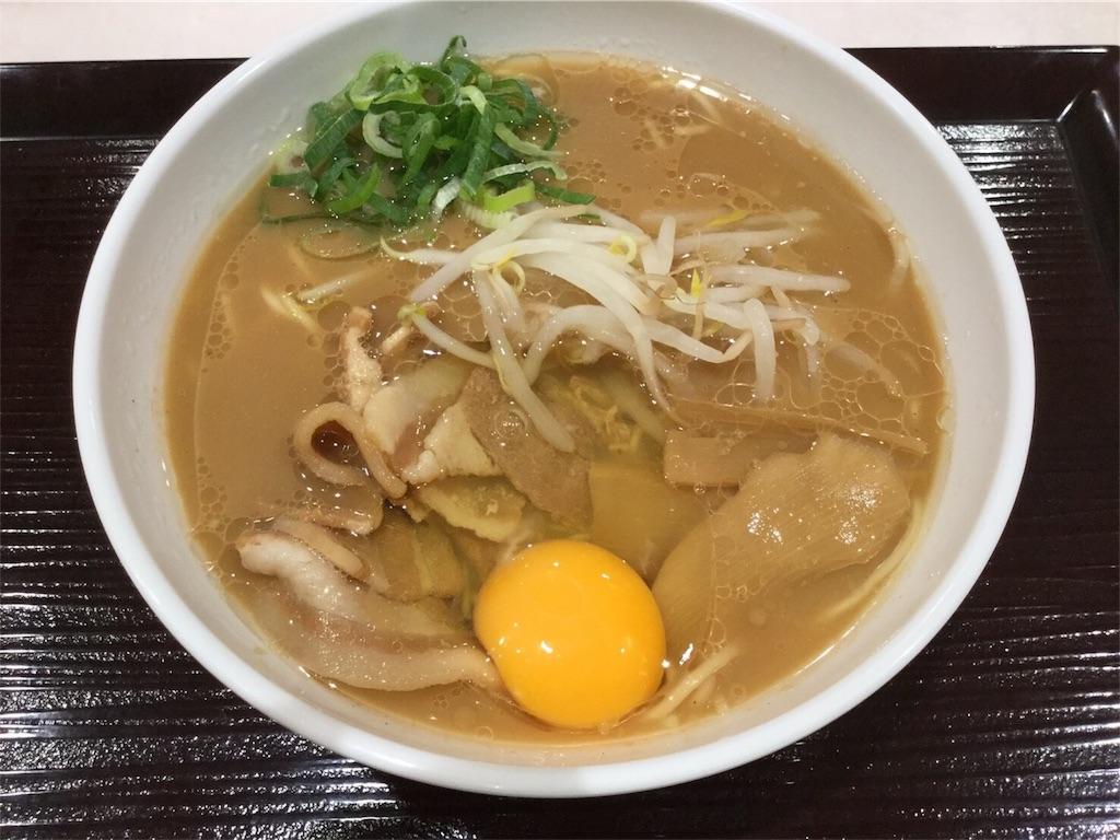 f:id:takemaru-yamasaki:20181029201618j:image