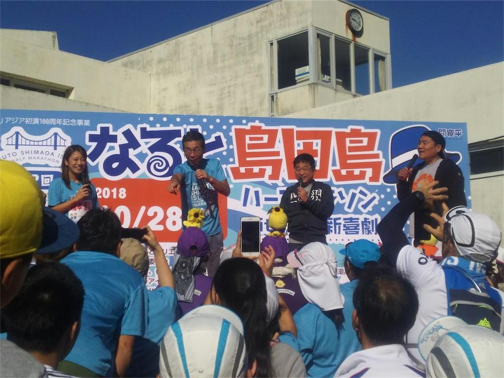 f:id:takemaru-yamasaki:20181029201703j:image