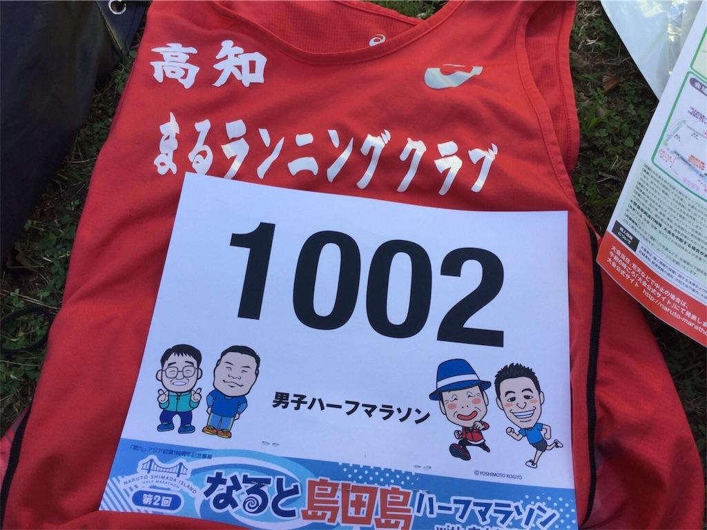 f:id:takemaru-yamasaki:20181029202850j:image