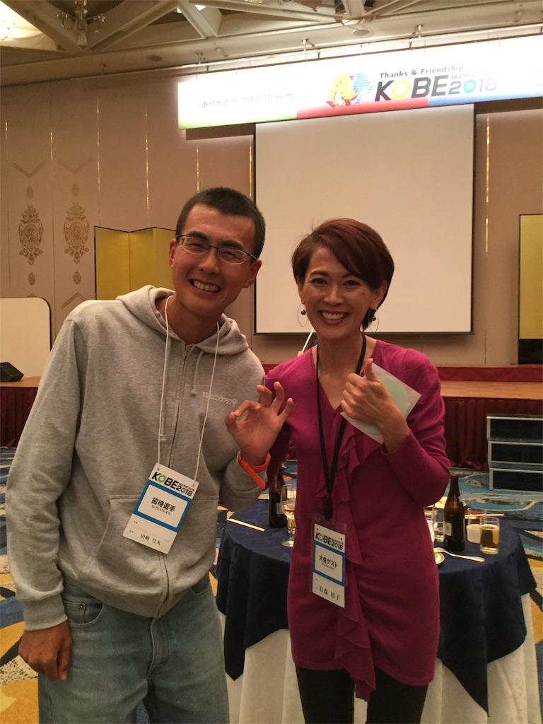 f:id:takemaru-yamasaki:20181120103627j:image