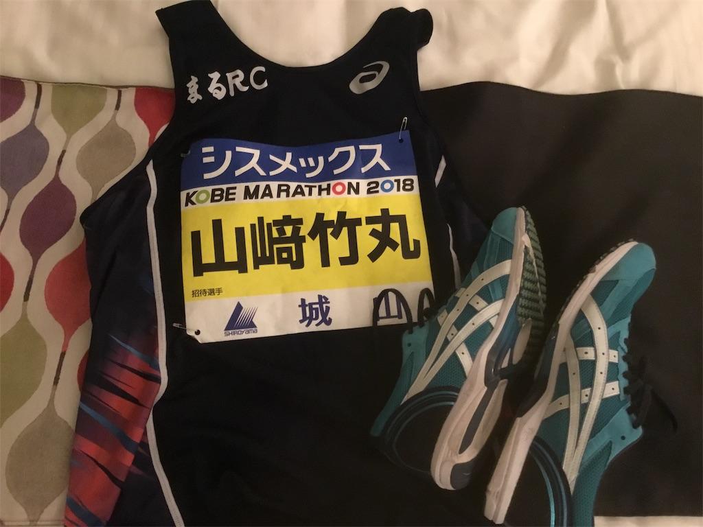 f:id:takemaru-yamasaki:20181120103634j:image