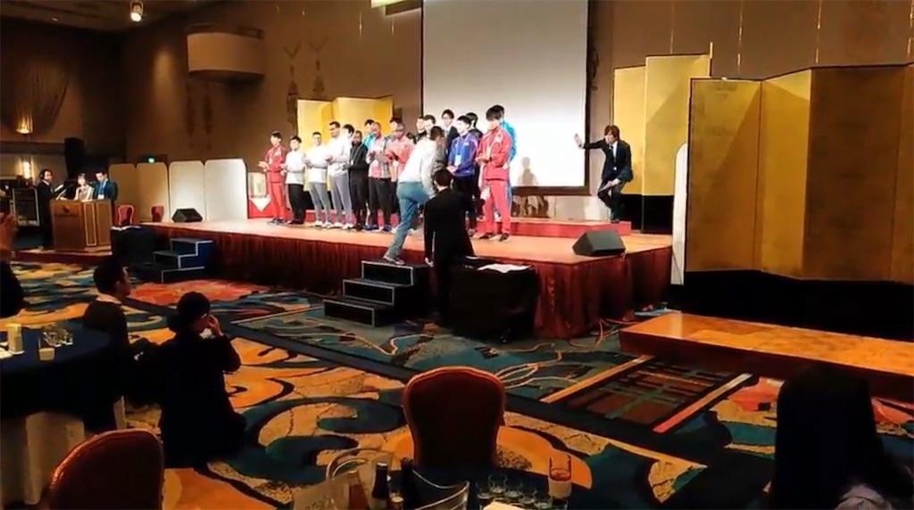f:id:takemaru-yamasaki:20181121110913j:image