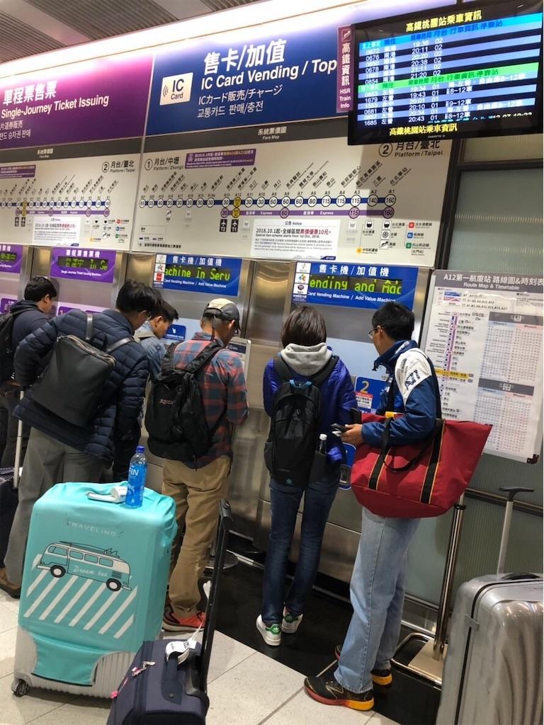 f:id:takemaru-yamasaki:20181216174742j:image