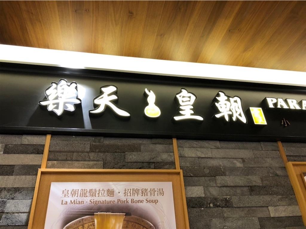 f:id:takemaru-yamasaki:20181216174806j:image