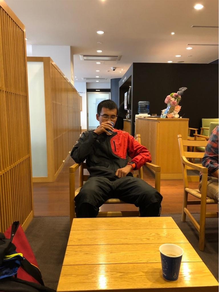 f:id:takemaru-yamasaki:20181216175542j:image