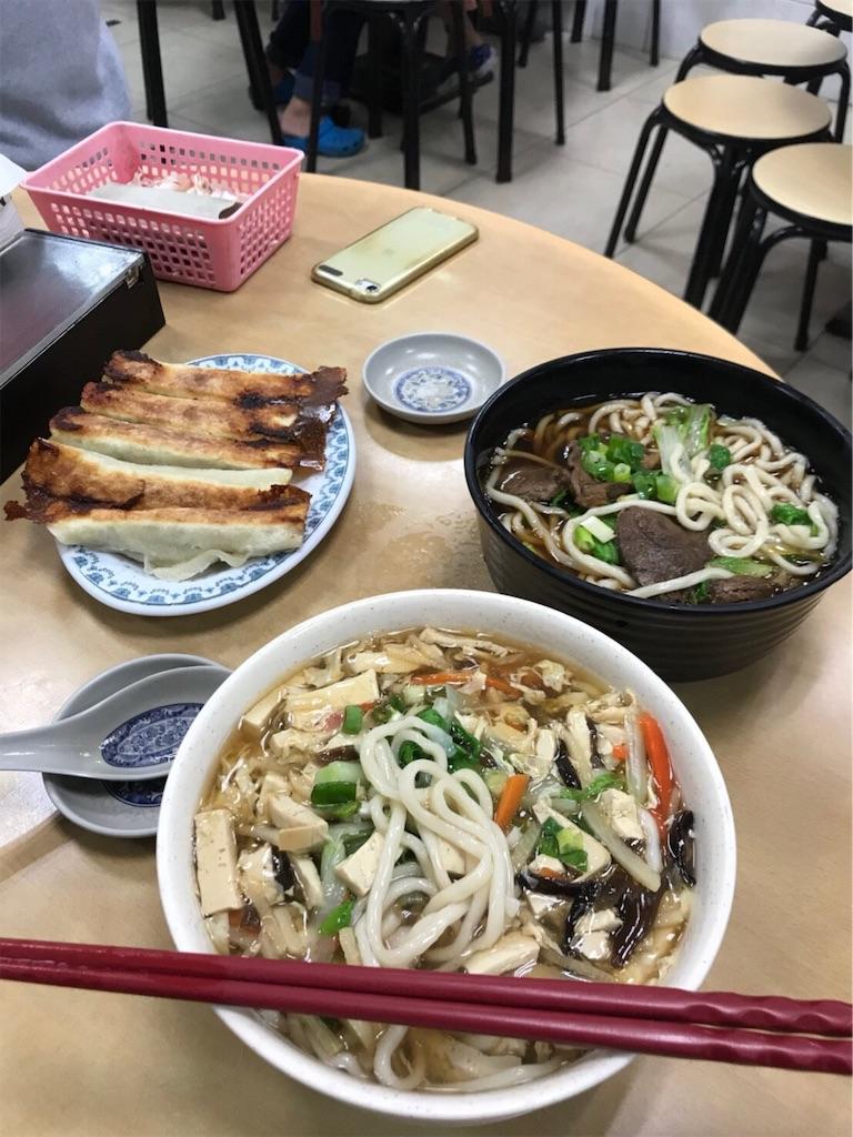 f:id:takemaru-yamasaki:20181216180150j:image
