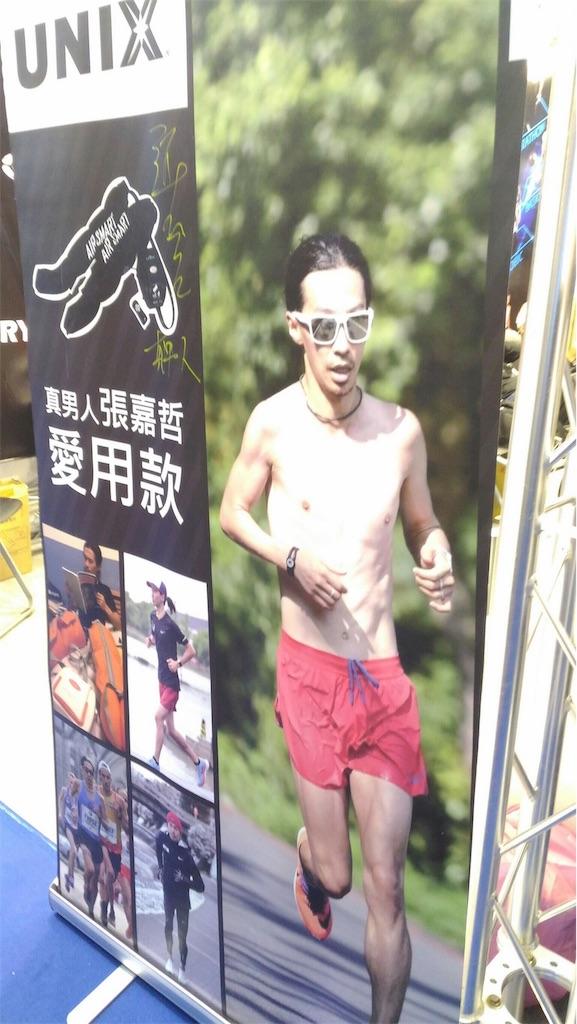 f:id:takemaru-yamasaki:20181216193917j:image