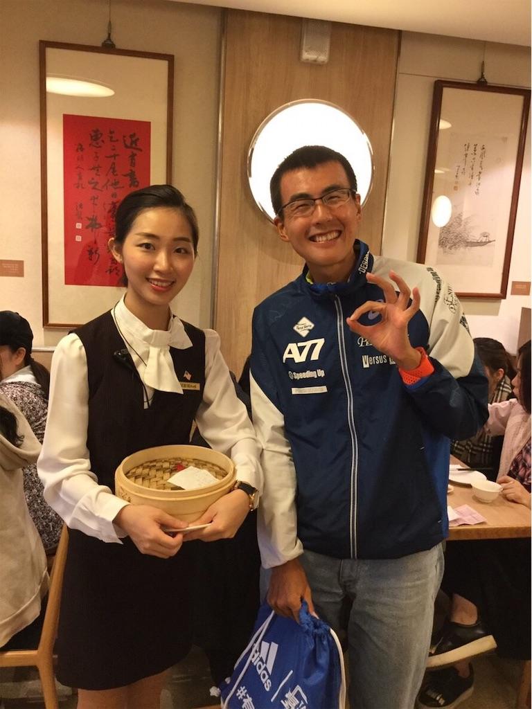 f:id:takemaru-yamasaki:20181216204007j:image