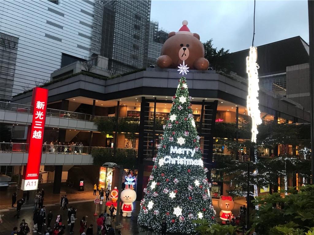 f:id:takemaru-yamasaki:20181216205253j:image