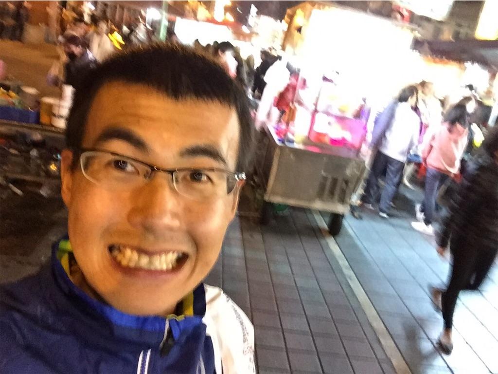 f:id:takemaru-yamasaki:20181216214927j:image