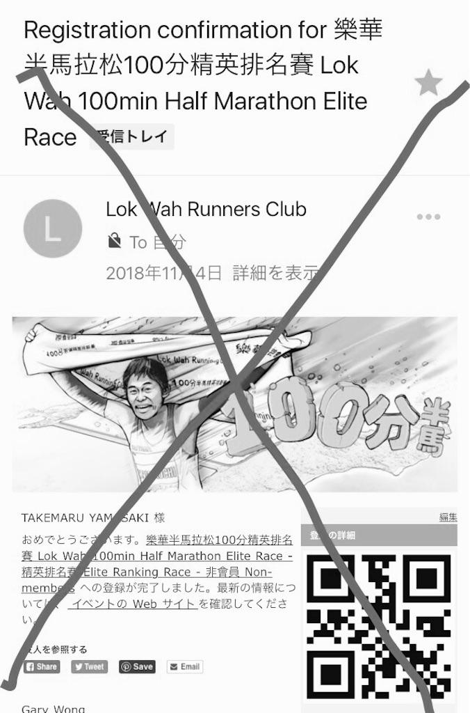 f:id:takemaru-yamasaki:20190104192938j:image