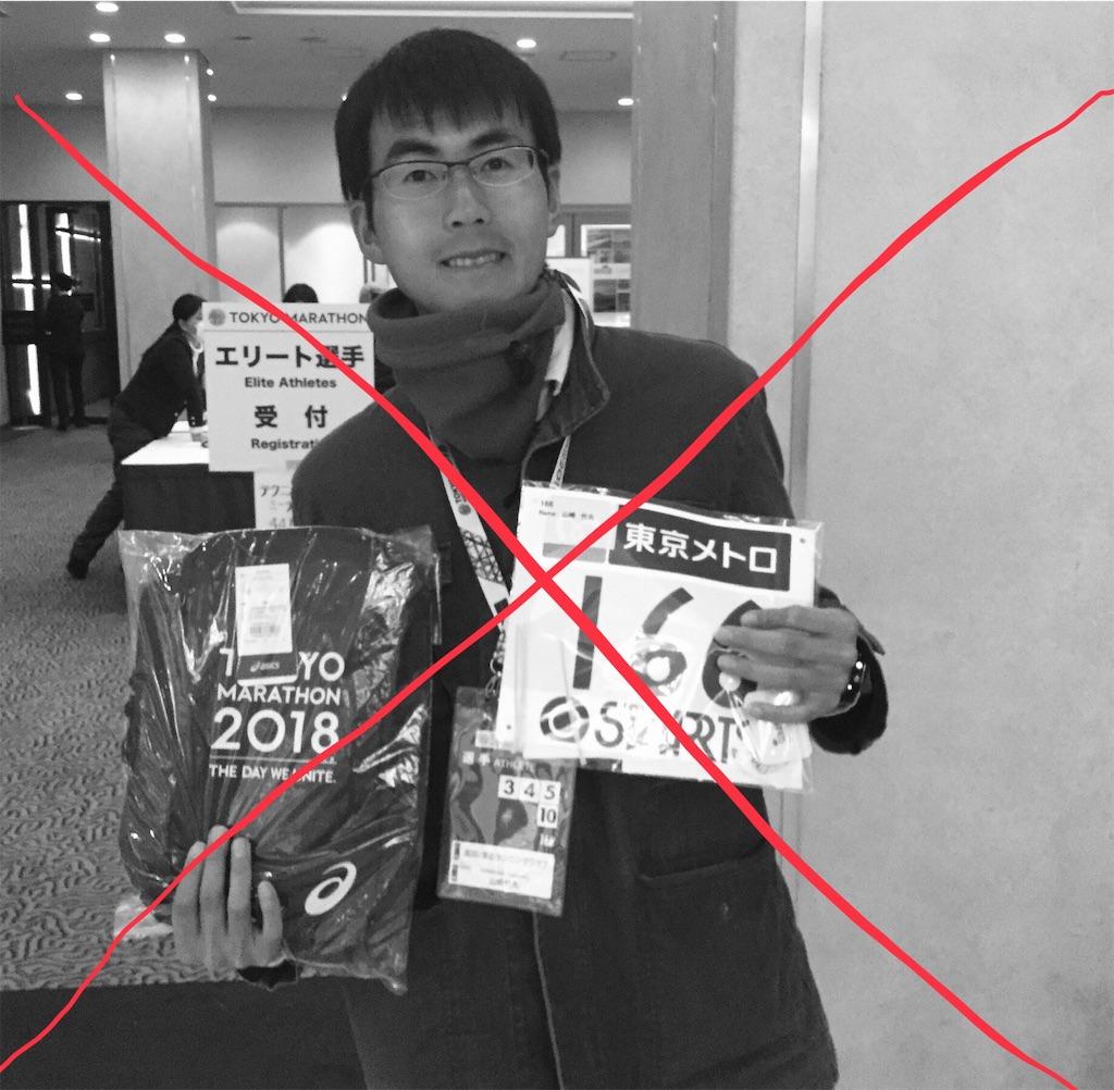 f:id:takemaru-yamasaki:20190123220108j:image