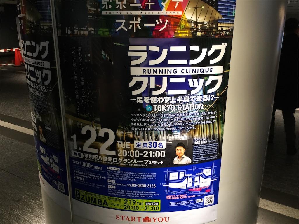 f:id:takemaru-yamasaki:20190125222655j:image
