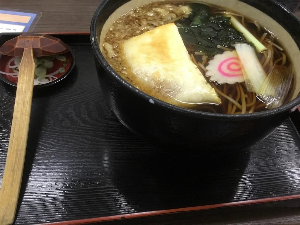 f:id:takemaru-yamasaki:20190125222725j:image