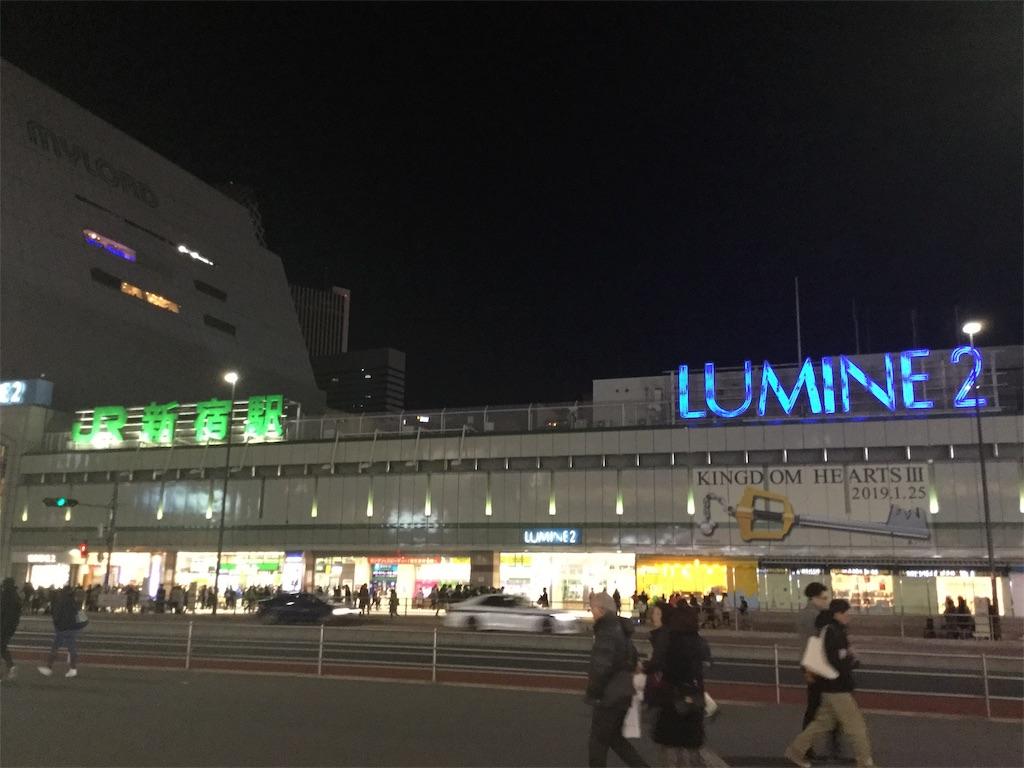 f:id:takemaru-yamasaki:20190125224716j:image