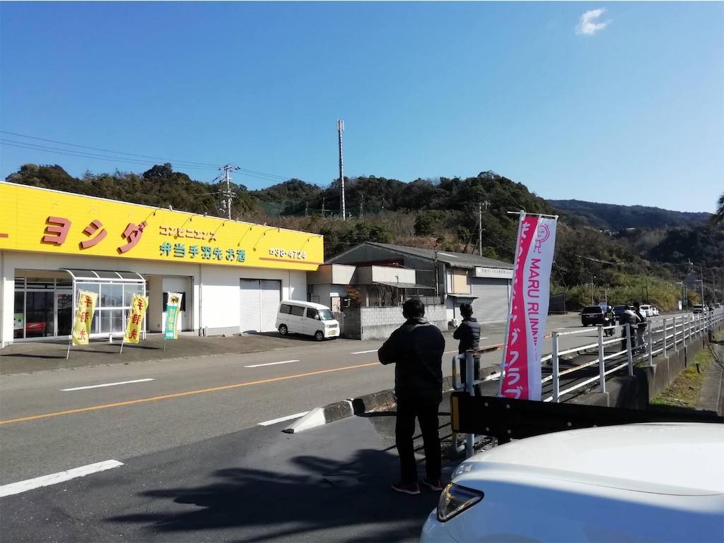 f:id:takemaru-yamasaki:20190129220904j:image