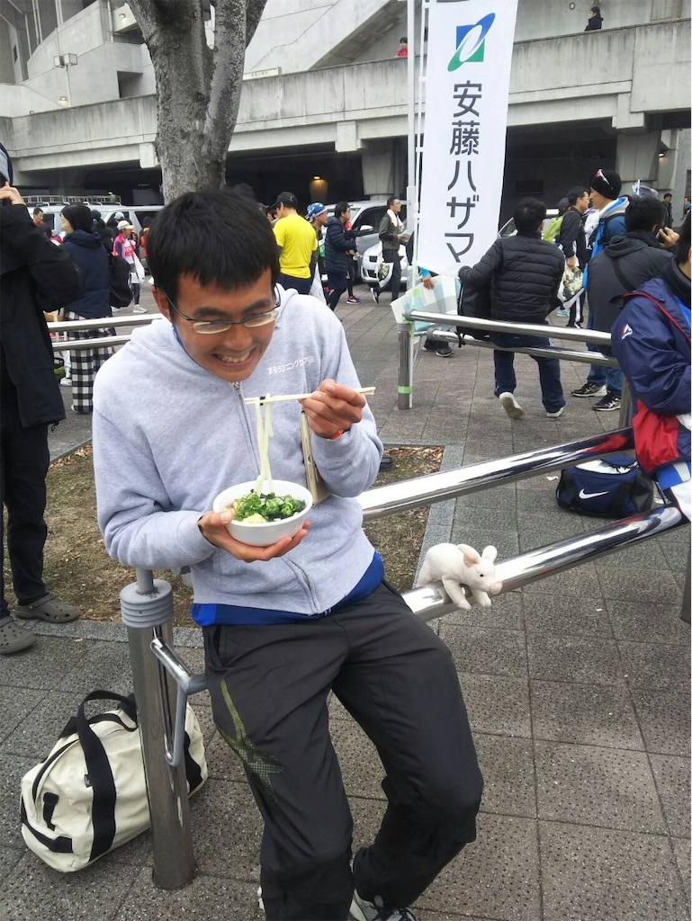 f:id:takemaru-yamasaki:20190206211259j:image