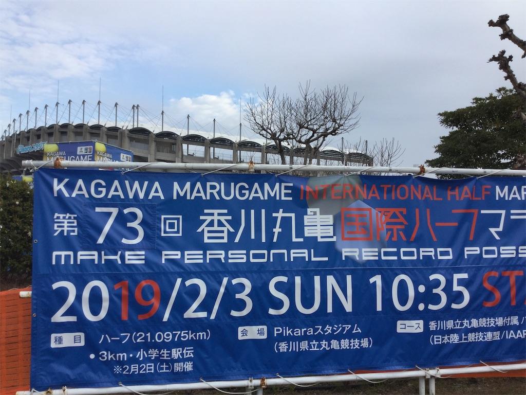 f:id:takemaru-yamasaki:20190206211313j:image