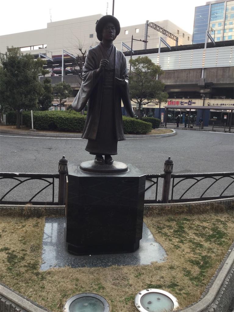 f:id:takemaru-yamasaki:20190219151651j:image