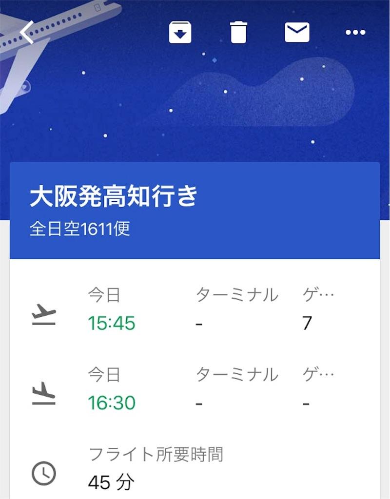 f:id:takemaru-yamasaki:20190219233510j:image