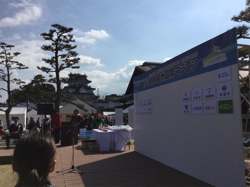 f:id:takemaru-yamasaki:20190220214548j:image