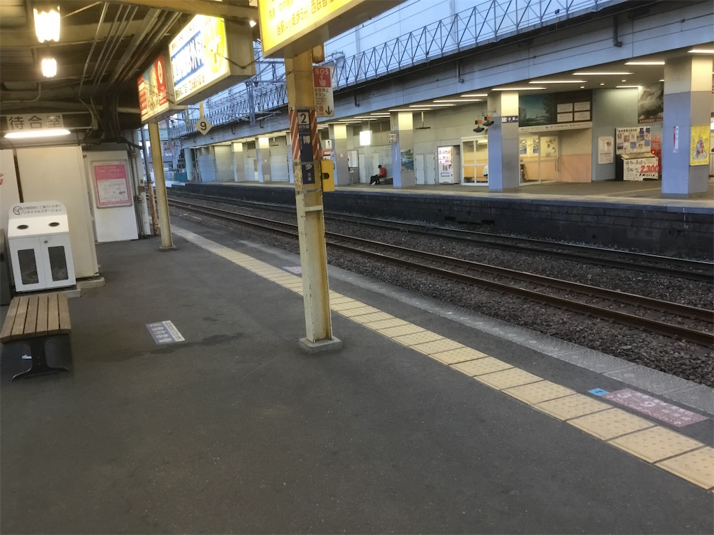 f:id:takemaru-yamasaki:20190228161439j:image